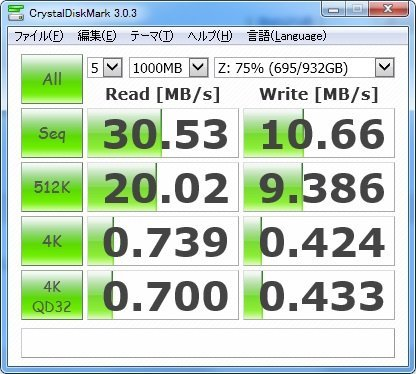 WDC WD10EACS-00D6B0 弐号機共有フォルダドライブ