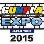 ガンプラEXPO2015 in 福岡 にいってきた
