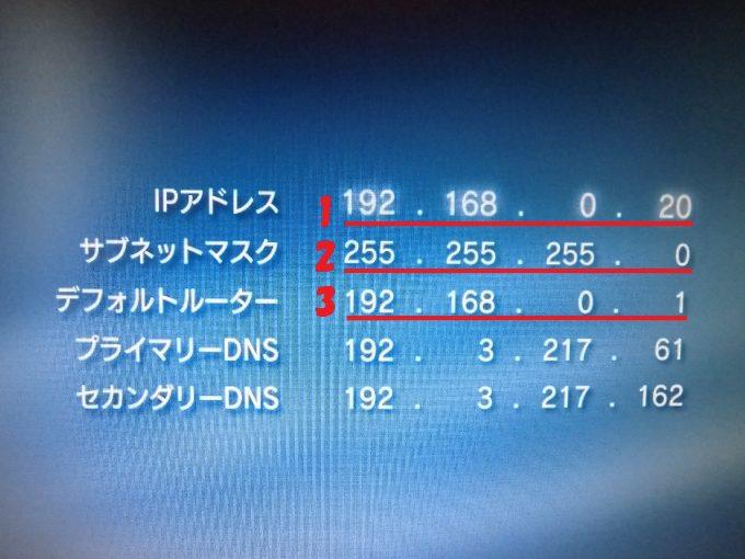 CIMG0006s